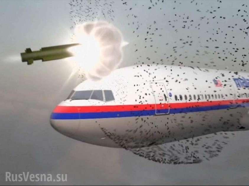 «Ключевой свидетель» Владимир Цемах рассказал о деле Boeing МН17 и утечке документов из СБУ