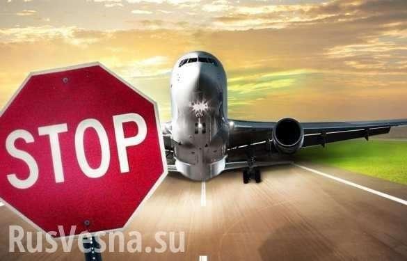 На Украине рассказали о последствиях отсутствия авиасообщения с Россией | Русская весна