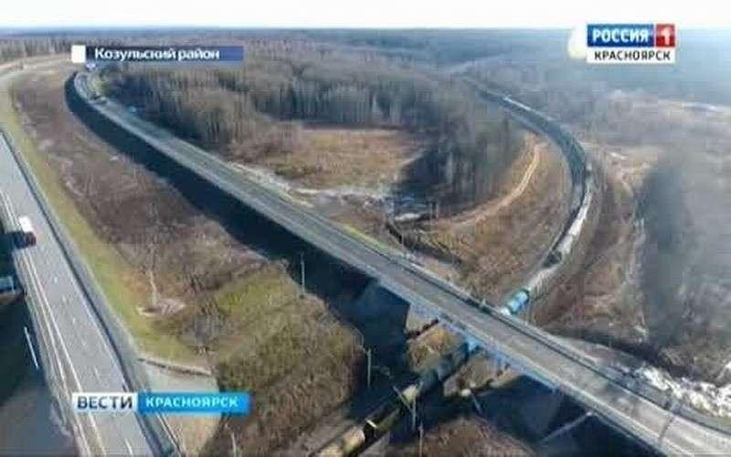 На трассе Р-255 «Сибирь» в Красноярском крае открыли новый путепровод через Транссиб