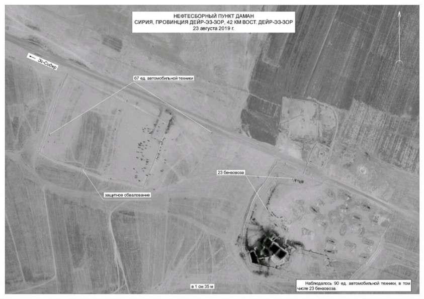 Нефтяная лихорадка в Сирии. Как США воруют черное золото Сирии