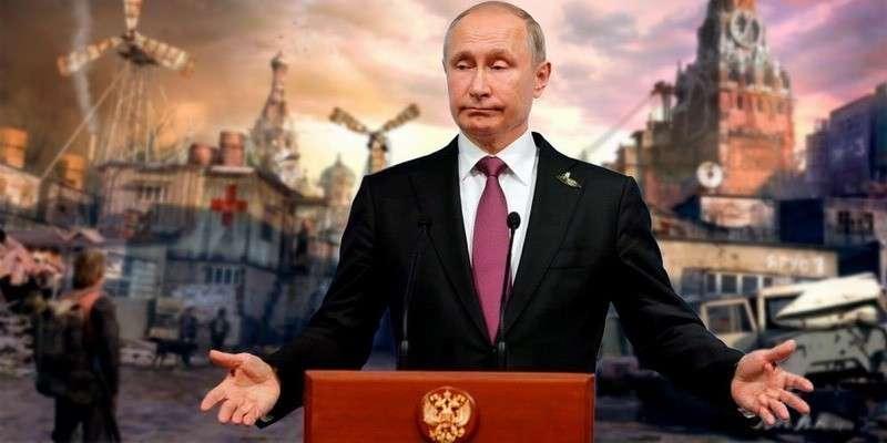 Что Путин украл лично у меня и у всего «цивилизованного» Запада?