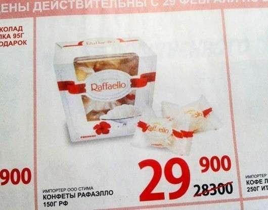 20120303_1_skidka