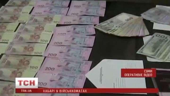 Украинские призывники платят взятки, чтобы не попасть в зону АТО