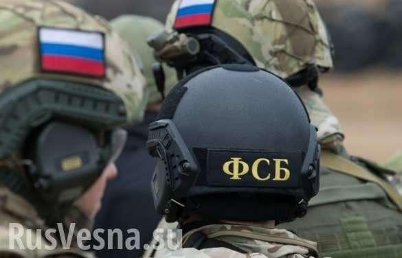 В Петербурге задержаны высокопоставленные российские таможенники по подозрению в получении взяток | Русская весна