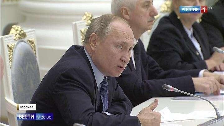 Владимир Путин: русскому языку объявили войну!