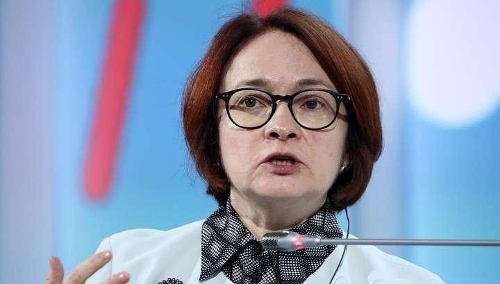 Эльвира Набиуллина назвала виновных в утечках персональных данных клиентов банков