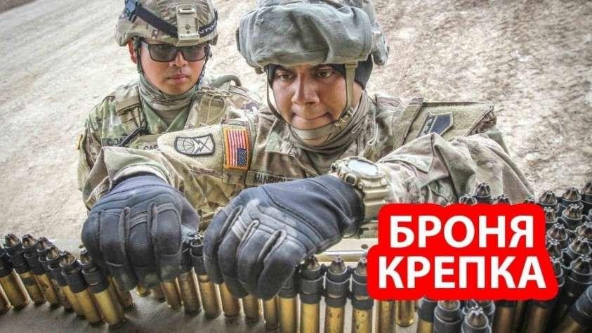 Непробиваемые русские бронежилеты заставили США срочно разрабатывать новые патроны