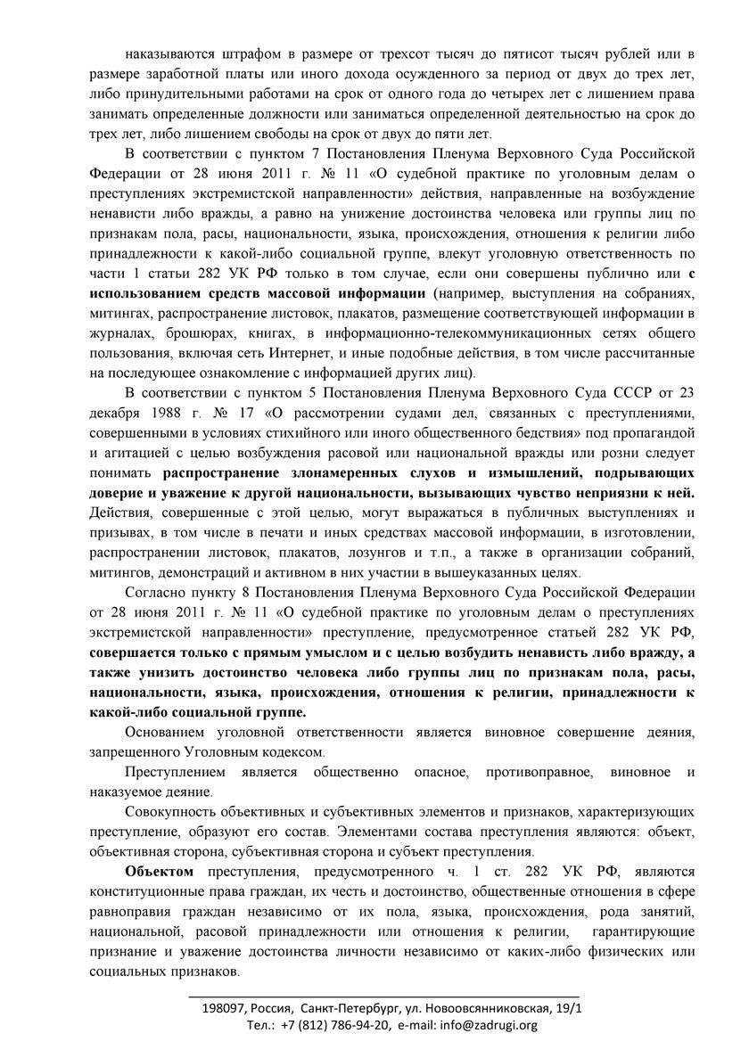 вшэ Гусейнов Гасан Чингизович