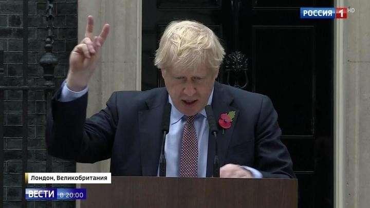 Парламент распущен: Борис Джонсон рассказал, что заставляет его жевать галстук