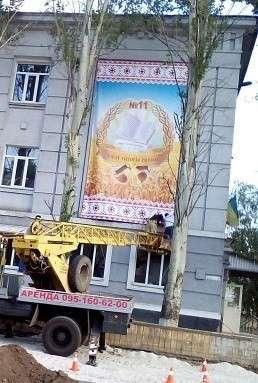 В оккупированном Краматорске отпал украинский баннер и обнажил страшную для «патрiотiв» правду (ФОТО)