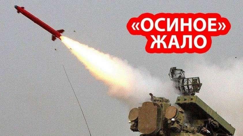 Старая русская ракета сбила беспилотник террористического Израиля за 2 миллиона долларов