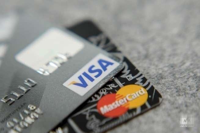 Европа пытается отжать у американских Mastercard и Visa рынок в 2,9 трлн евро