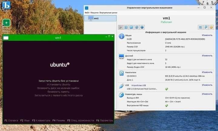 Существует ли полностью русская ОС не на ядре Linux?