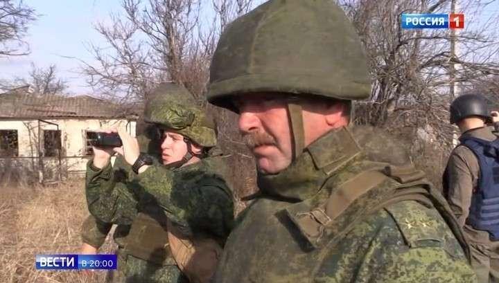 Украина разыграла спектакль для европейских послов перед назначенным на 9 ноября разведением сил