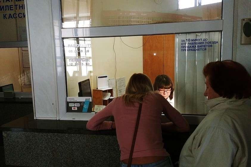 Люди уже приходят в кассы за билетами на поезда Фото: Анастасия ЖУКОВА
