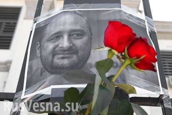 «У Бабченко должна быть пуля в голове», – киевский эксперт (ВИДЕО) | Русская весна