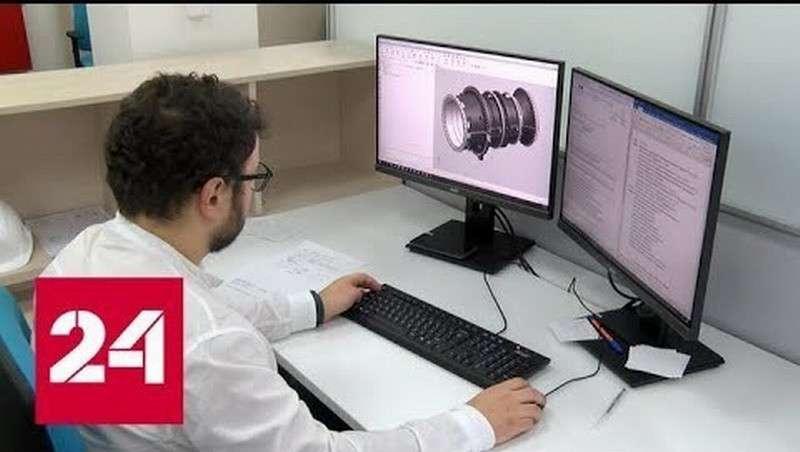 Запущенный в Петербурге суперкомпьютер займется проектированием газотурбинных установок – Россия 24