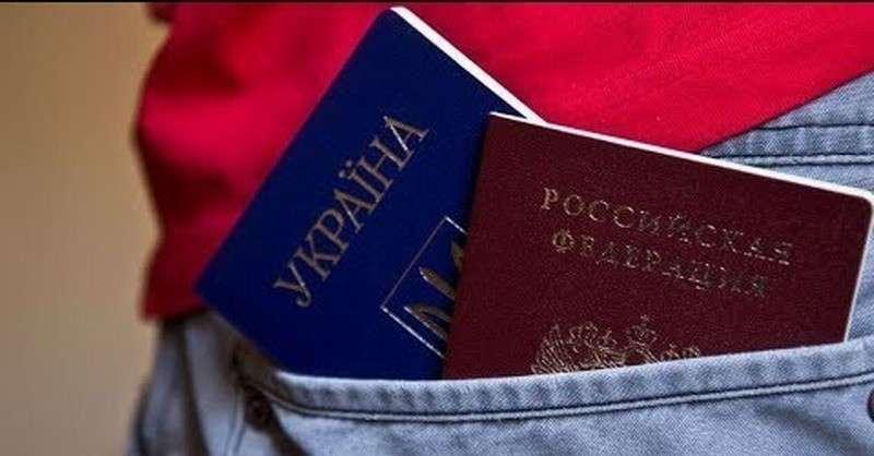 Почему Россия решила выдать свои паспорта украинцам