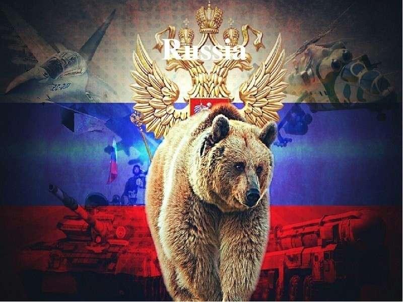 Европа начала подбирать место России в многополярном мире