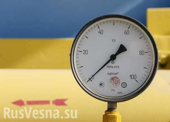 Какие газовые проблемы готовят для Украины Европа и «Газпром»: Рост цен или зима без отопления  | Русская весна