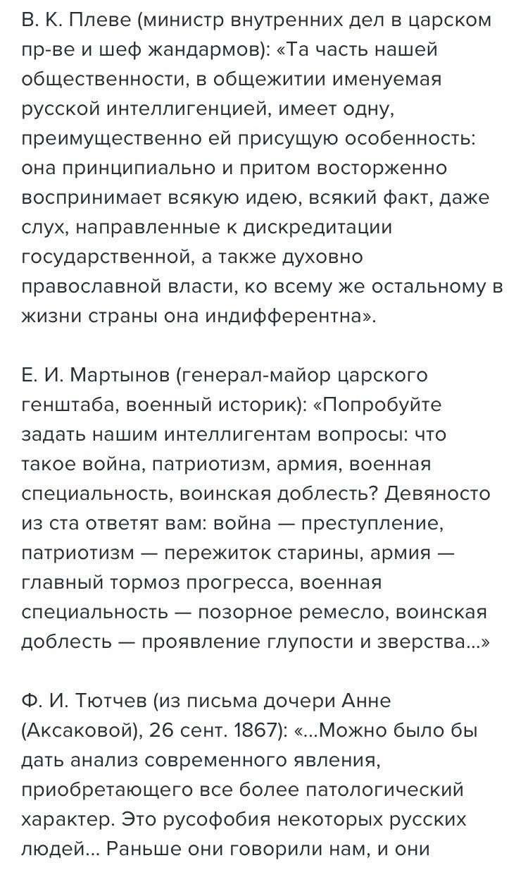 Еврейский либерал в России – это человек без совести