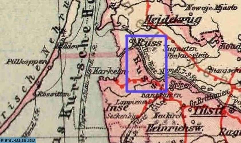 Кто и зачем стирает с карт русские названия, искажая историю?