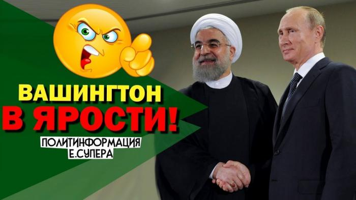 Россия в Иране разворачивает мега-стройку. Вашингтон в ярости