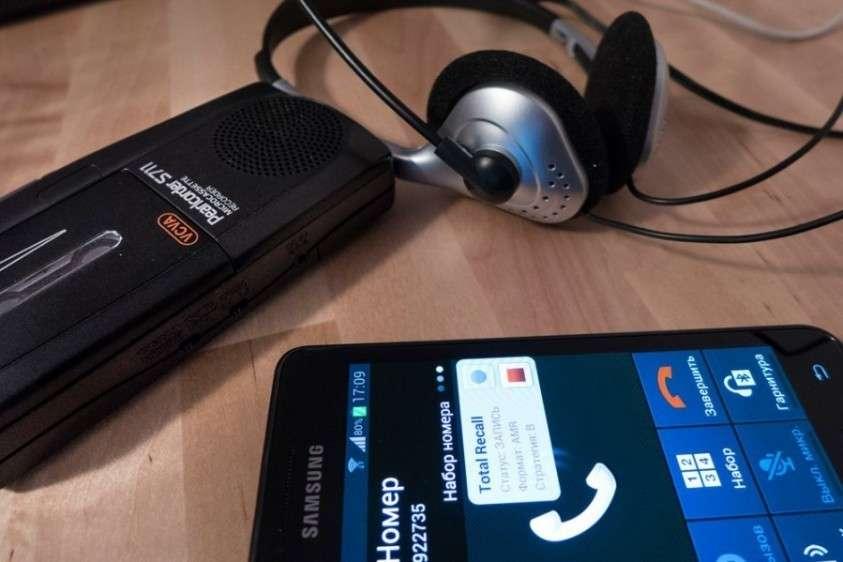 Верховный суд России разрешил записывать переговоры по телефону без разрешения собеседников