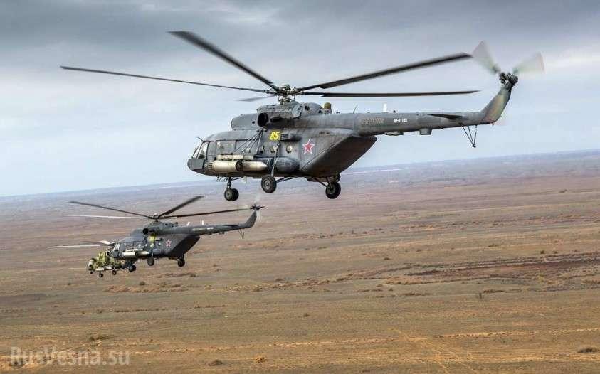 «Исторический момент»: ВКС РФ перебрасывают на север Сирии группу вертолётов из Хмеймима