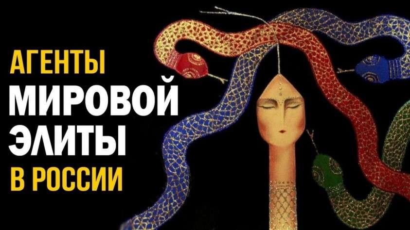 Какой план реализует пятая колонна по разрушению семьи в России по разрушению семьи в России
