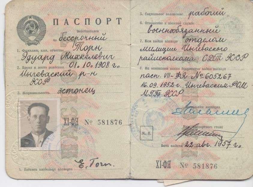 ФСБ по Псковской области рассекретила документы о зверствах эстонских карателей
