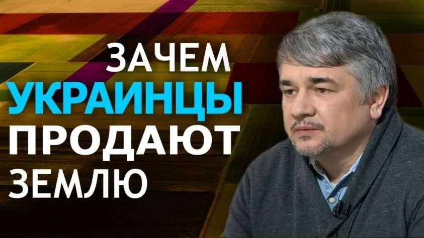 Какую игру ведёт Коломойский? Что будет с последним украинским ресурсом? Р. Ищенко