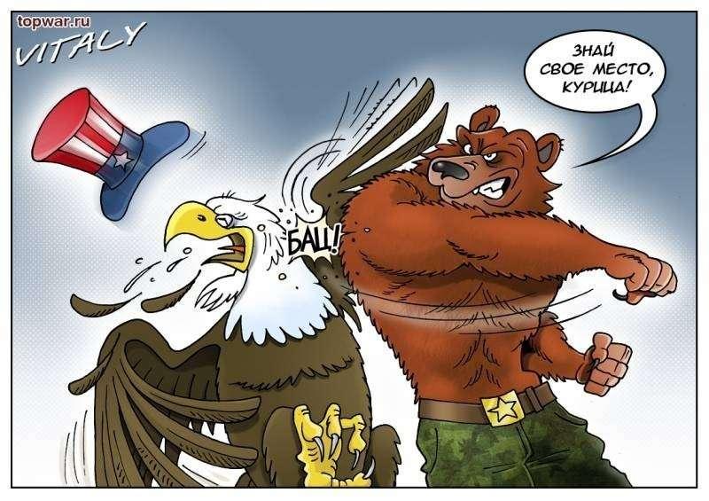 Почему Россияне Всегда Побеждают? Взгляд из Америки