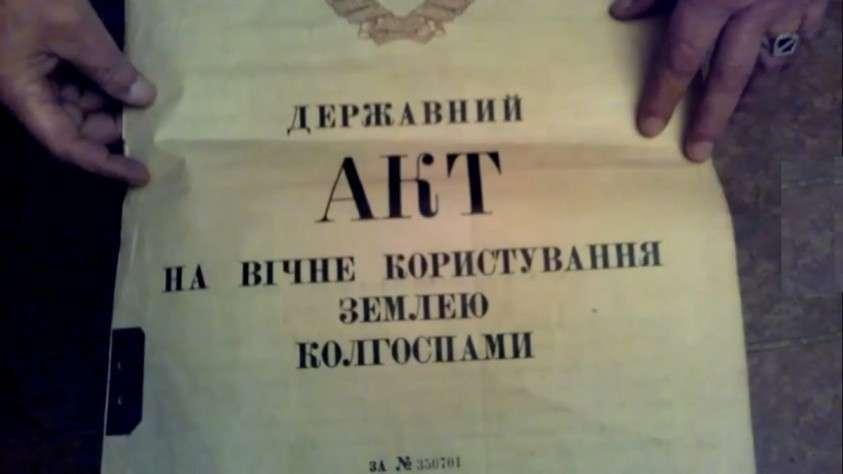 Земля и Воля не для украинского гоя! Брифинг 24 от Эдуарда Ходоса