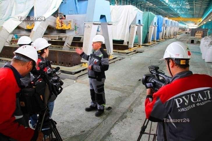 Ход строительства Тайшетского алюминиевого металлургического завода в Иркутской области. Июль 2019