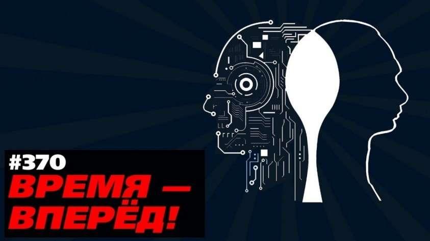 Россией будет управлять искусственный интеллект. И Владимир Путин