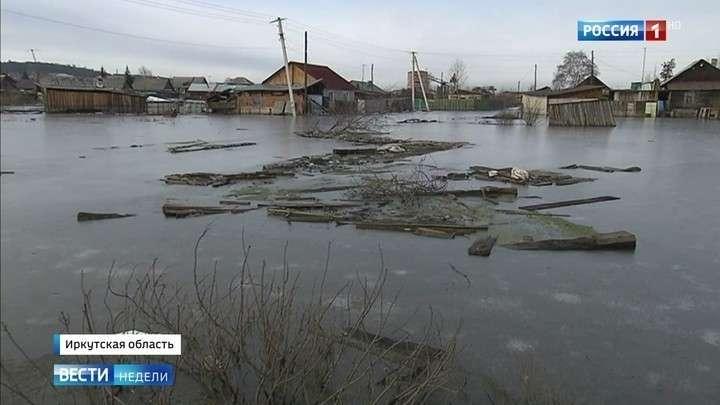 Подтопленцам Иркутской области не только не дают денег, но и заставляют платить