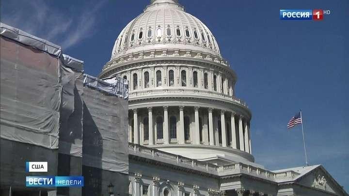 Конгресс США все больше становится похож на Верховную Раду Украины