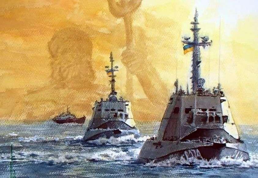 Россия передала Украине корабли, задержанные в Керченском проливе