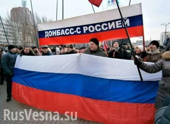 Разрешение конфликта на Донбассе: оптимизм от формулы Штайнмайера пропал | Русская весна