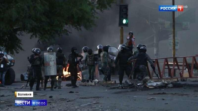 Майдан в Боливии победил но сторонники Моралеса продолжают сопротивление