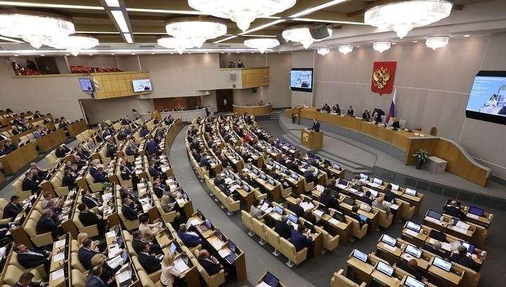 Госдума приняла важнейший документ – бюджет на 2020-22 годы