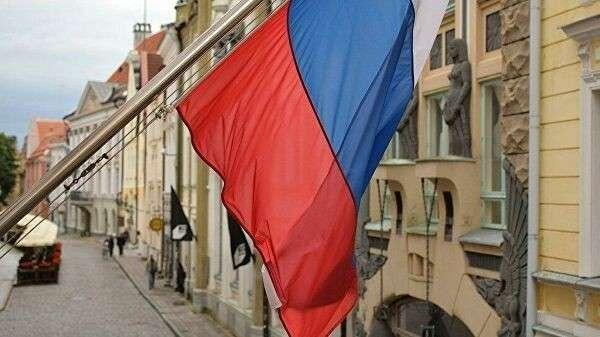 Посольство РФ в Таллине