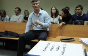 Суд признал диплом мэра Екатеринбурга действительным