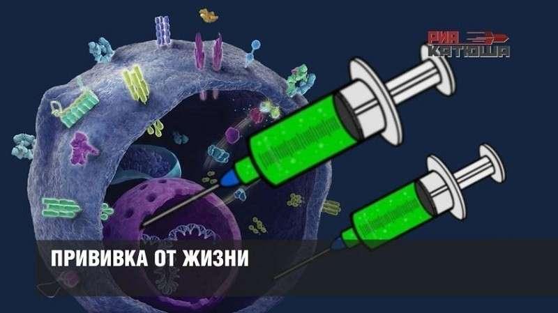 В американских и британских вакцинах обнаружены раковые гены