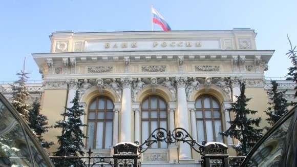 ЦБ завершил переход к плавающему курсу рубля