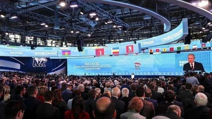 Выступление на XIX съезде партии «Единая Россия»