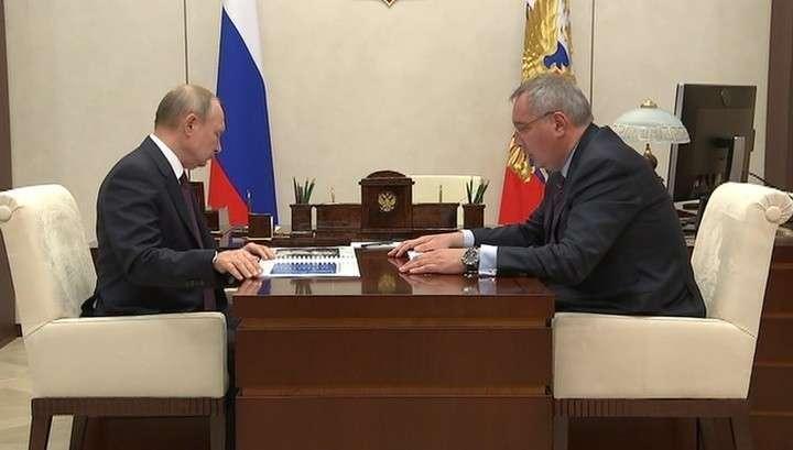 Дмитрий Рогозин доложил Владимиру Путину о строительстве второй очереди космодрома Восточный