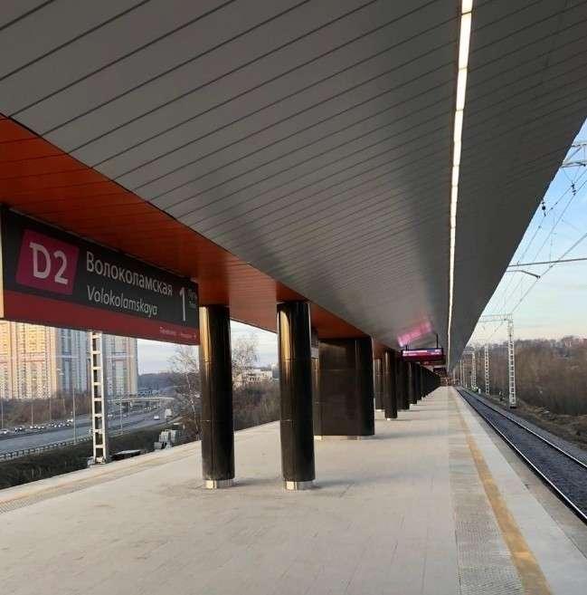 Новая станция «Волоколамская» открылась на МЦД-2