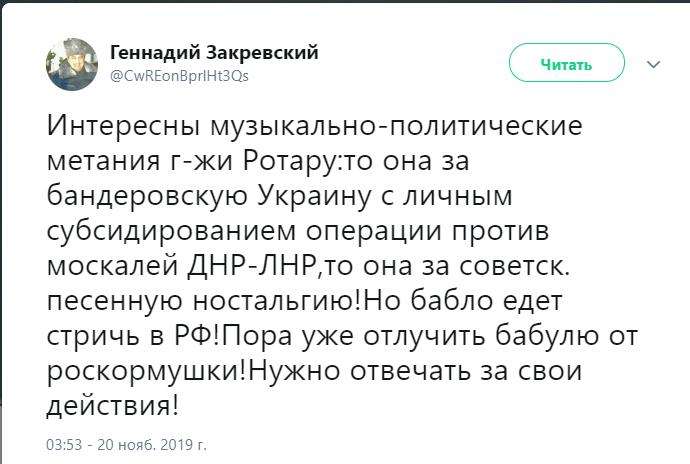 Украинская блудница прибудет в Россию за деньгами для карателей ВСУ